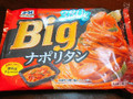 オーマイ Big ナポリタン 袋380g