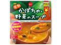 スジャータめいらく 完熟かぼちゃと野菜のスープ