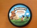 BEN&JERRY'S ミニカップ アイスクリーム バーボンブラウンバター カップ120ml