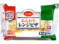 コープ ふんわりレンジピザ 袋2個