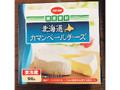 コープ 北海道カマンベールチーズ 箱90g
