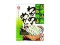 ヤマナカ 混ぜ込みご飯の素 わかめとめかぶ 袋30g