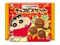 バンダイ しんちゃんチョコビスケット 袋28g