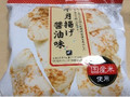 ひざつき製菓 ミニストップ 半月揚げ醤油味 55g