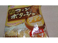 ホンダ製菓 ソフトせんべい コーンポタージュ 15枚
