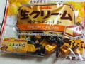 フルタ 生クリームチョコレート 味わいきなこ 袋20個