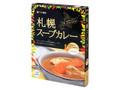 ベル 札幌スープカレー マイルド 箱200g