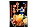 富士 今日は俺が作ります! 牛すき焼き丼の素 袋30g×3