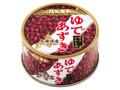 橋本食糧工業 北海道ゆであずき 甘さひかえめ 缶190g