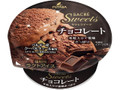 FUTABA サクレスイーツ チョコレート カップ145ml