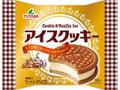 FUTABA アイスクッキー 袋50ml