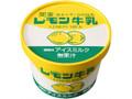 FUTABA レモン牛乳カップ カップ140ml