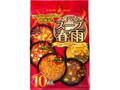 ひかり味噌 選べるスープ春雨 スパイシーHOT 袋10食