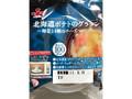 ふじや 北海道ポテトのグラタン 海老と4種のチーズ 袋100g