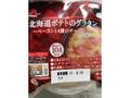 ふじや 北海道ポテトのグラタン ベーコンと4種のチーズ 袋100g