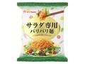 マルタイ サラダ専用 パリパリ麺 袋60g