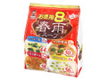 神州一味噌 春雨スープ 8食分 袋119.8g