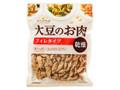 マルコメ ダイズラボ 大豆のお肉 乾燥 フィレタイプ 袋90g