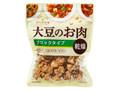 マルコメ ダイズラボ 大豆のお肉 乾燥 ブロックタイプ 袋90g