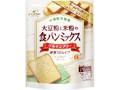 マルコメ ダイズラボ 大豆粉と米粉の食パンミックス 袋290g