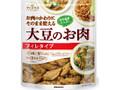 マルコメ ダイズラボ 大豆のお肉 フィレタイプ 袋90g