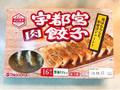 マルシン 宇都宮肉餃子 箱234g