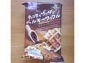 メイベル チョコ香るザクザクベルギーワッフル 袋3個