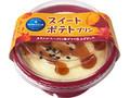 モンテール 小さな洋菓子店 スイートポテトプリン カップ1個