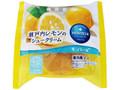 モンテール 小さな洋菓子店 瀬戸内レモンのシュークリーム 袋1個