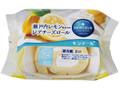 モンテール 小さな洋菓子店 瀬戸内レモン仕立てのレアチーズロール 袋2個