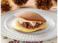 ローソン Uchi Cafe' SWEETS イタリア栗のもっちりとした生どら焼