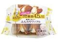 モンテール 小さな洋菓子店 スイーツプラン 糖質を考えたふんわりワッフル 袋2個