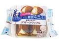 モンテール 小さな洋菓子店 スイーツプラン 糖質を考えたデザートワッフル 袋2個