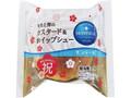 モンテール 小さな洋菓子店 牛乳と卵のカスタード&ホイップシュー 新元号記念特別パッケージ 袋1個