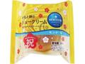 モンテール 小さな洋菓子店 牛乳と卵のシュークリーム 新元号記念特別パッケージ 袋1個