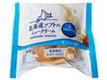 モンテール 小さな洋菓子店 北海道ソフトのシュークリーム 袋1個