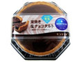 モンテール 小さな洋菓子店 窯焼き塩チョコタルト パック1個