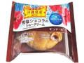 モンテール 小さな洋菓子店 雪塩ショコラのシュークリーム 袋1個