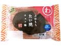 モンテール 小さな洋菓子店 わスイーツ ふわもちたい焼 チョコ餡 袋1個