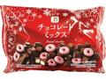 セブンプレミアム チョコレートミックス クリスマスパッケージ 袋324g
