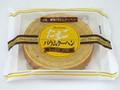 東京バウムクーヘン たまごバウムクーヘン 袋1個