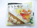 名豊氷糖 どらレモン アールグレイ茶葉&レモンジュレ 袋1個