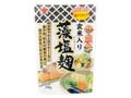 ますやみそ 玄米入り藻塩糀 袋250g