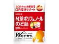日東紅茶 紅茶ポリフェノールのど飴 袋56g