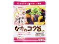 マルトモ お野菜にまる なすのコク旨たれ 袋40g×3