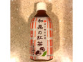 盛田 和栗の紅茶 350ml 350ml