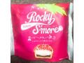 マルハン MITSUBOSHIYA ロッキースモア ミルクチョコ×薫るいちご 袋1個