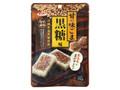 浜乙女 甘い味ごま 黒糖味 袋35g