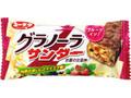 有楽製菓 グラノーラサンダー 袋1本