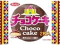 有楽製菓 チョコケーキ 袋2枚